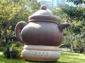 茶具博物馆