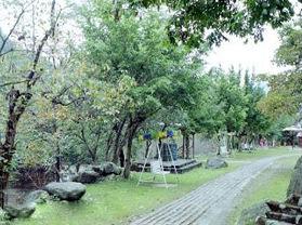 五峰渡假村