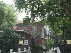 陆和村茶艺博物馆