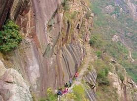 嶂山大峡谷