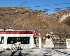 灵山西藏博物园