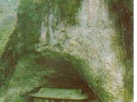 霍童支提山