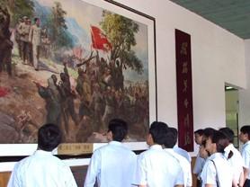 建宁县革命纪念馆