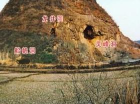 万寿岩遗址