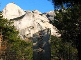 天柱山国家森林公园