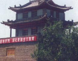 会宁红军会师楼