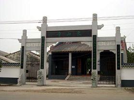 佗城东山寺