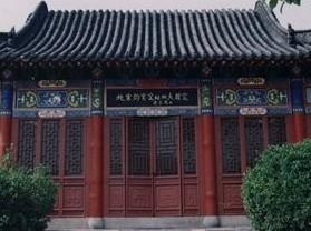 钧官窑址博物馆