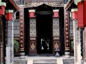 汉霸二王城