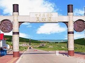 嫩江农场现代农业旅游区
