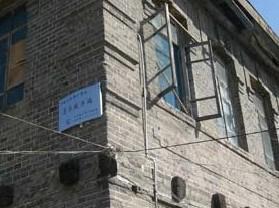 清末藏书楼遗址