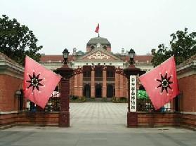 辛亥革命军政府旧址