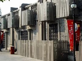 南京1912时尚休闲街区