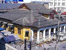 巴基斯坦公使馆旧址