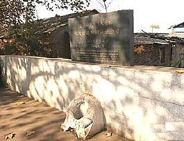 南京大屠杀煤炭港遇难同胞纪念碑