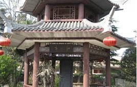 泗水亭公园