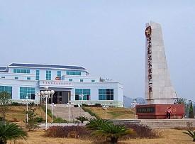 中央红军长征出发地纪念馆