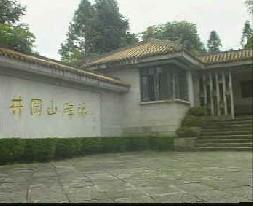 井冈山碑林