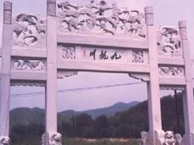 九龙川自然保护区