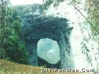 天龙洞旅游风景区
