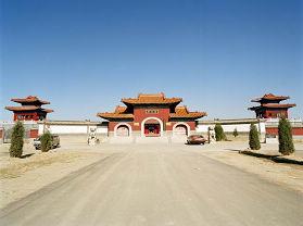 禹王亭博物馆