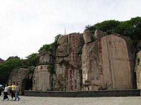 九龙山汉代摩崖墓群