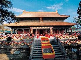 孔孟文化旅游区