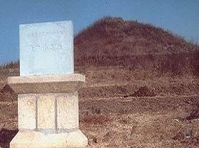 六曲山古墓群