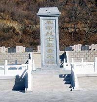 宝山烈士陵园