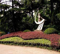 兰溪青年公园