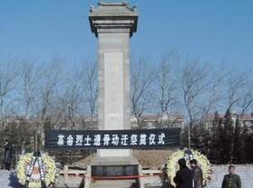 红桥区烈士陵园
