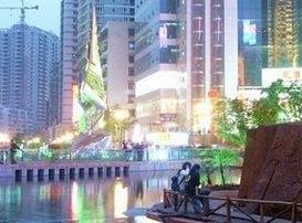 重庆三峡广场