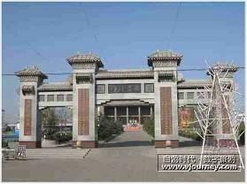 东山文化公园