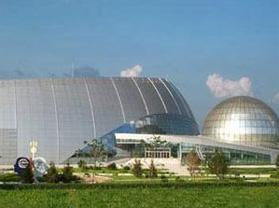 黑龙江科学技术馆