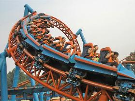 广州市长隆旅游度假区