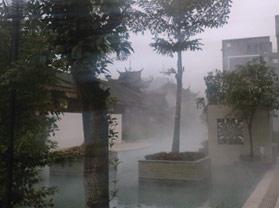 重庆东温泉