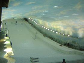 世界之窗阿尔卑斯山室内滑雪场