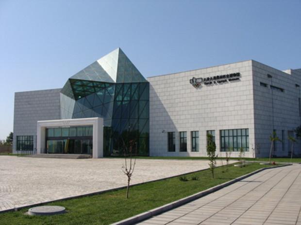 奥林匹克博物馆(Olympic Museum)