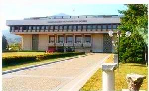缅甸国家历史博物馆