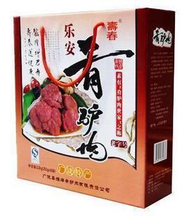 山东特产-广饶肴驴肉