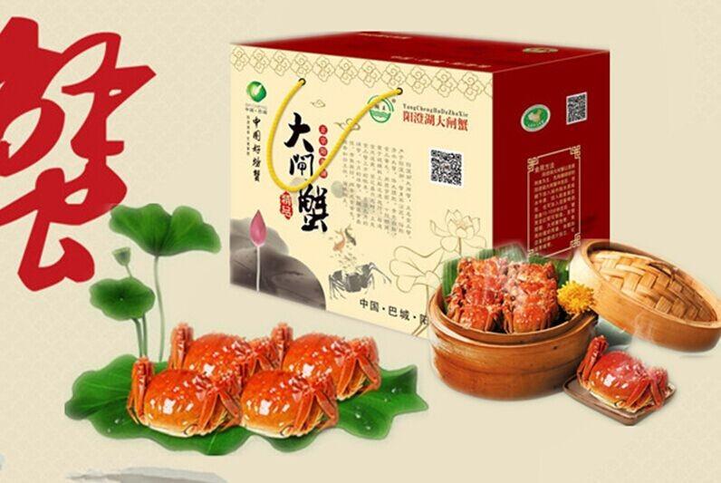 正宗阳澄湖大闸蟹礼盒、全国包邮