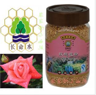 广东中山特产-长命水村蜂蜜玫瑰花粉