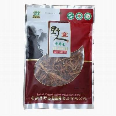 黄花菜年货商务礼品有机绿色食品安徽土特产节日礼品