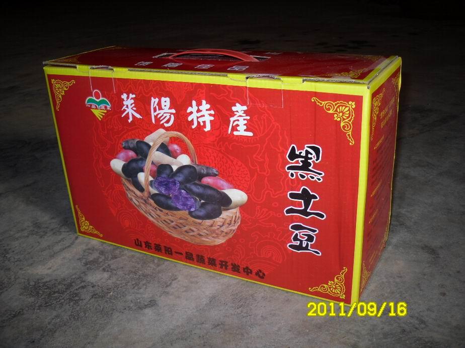 礼盒装黑土豆