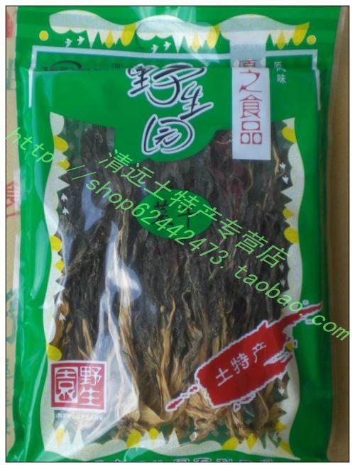 广东土特产菜干