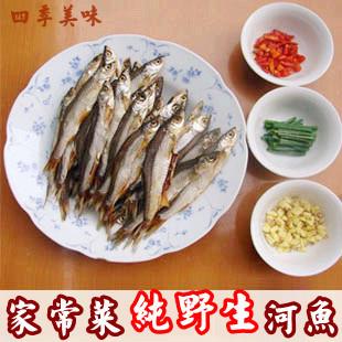 天柱山特产水产品野生河鱼