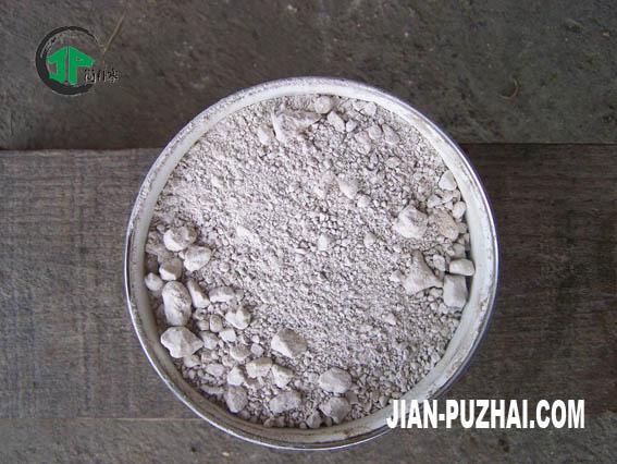 野生蕨根粉