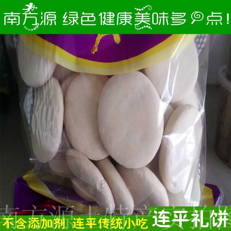 河源特产 连平风味礼饼 米粉嫁喜利饼 营养早餐饼干 每袋装