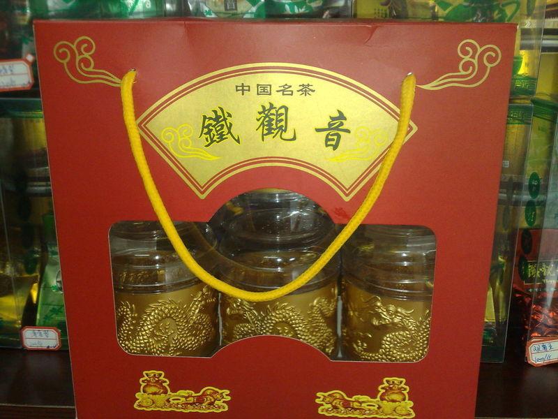 双伟茶业之皇口香一级铁观音