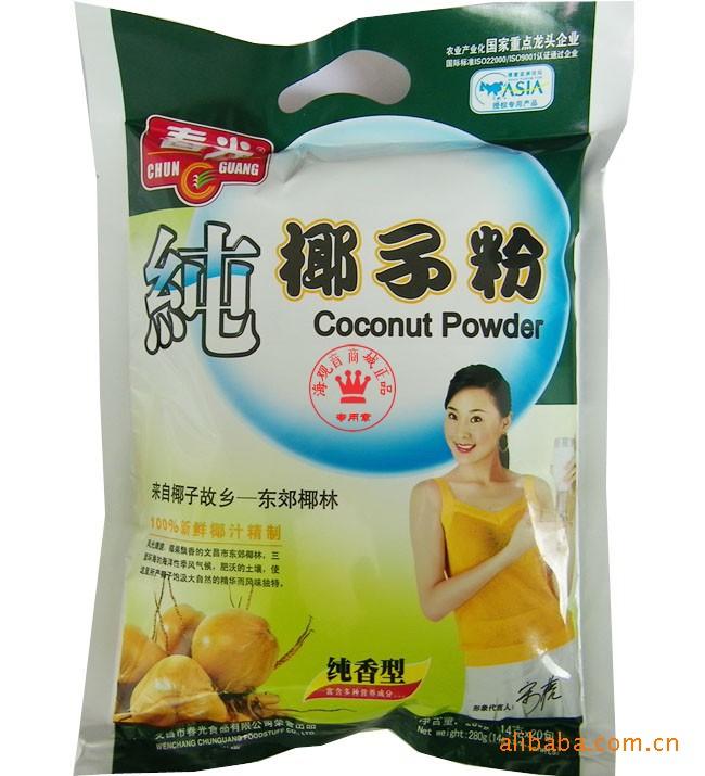海南特产椰子粉